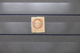 """FRANCE - Variété - N° Yvert 517 - Type Pétain - """" Maréchal à La Bave """" - Oblitéré - L 74062 - Variétés: 1941-44 Oblitérés"""