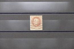 FRANCE - Variété - N° Yvert 517 - Type Pétain - Cicatrice Au Crane - Oblitéré - L 74063 - Variétés: 1941-44 Oblitérés