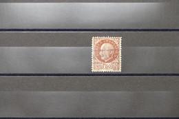 FRANCE - Variété - N° Yvert 517 - Type Pétain - Nez Qui Coule - Oblitéré - L 74068 - Variétés: 1941-44 Oblitérés