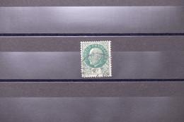 FRANCE - Variété - N° Yvert 518 - Type Pétain - Chiffre 2 Prolongé - Oblitéré - L 74072 - Variétés: 1941-44 Oblitérés