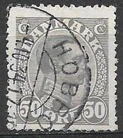 Denmark 1922. Scott #122 (U) King Christian X - Usati