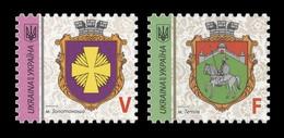 Ukraine 2020 Mih. 1900/01 Definitive Issue. Arms Of Cities MNH ** - Oekraïne