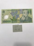 Billet 10.000 Lei - Roumanie - Romania