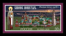 Russia 2020 Mih. 2928 Simonov Monastery MNH ** - Nuovi
