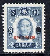 151990China 1941 SG588 Overprinted SPECIMEN With Security Punch Hole - China
