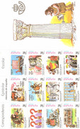 España/Spain-(MNH/**) - Edifil MP 73-74 - Yvert  3299-22 - Blocs & Hojas