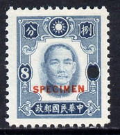 151991China 1941 SG588 Overprinted SPECIMEN With Security Punch Hole. Unused No Gum - China
