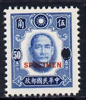 151992China 1941 SG593 Overprinted SPECIMEN With Security Punch Hole. - China
