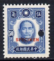 151993China 1941 SG594 Overprinted SPECIMEN With Security Punch Hole. Unused No Gum - China