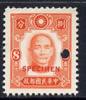 151995China 1941 SG587 Overprinted SPECIMEN With Security Punch Hole. Unused No Gum - China