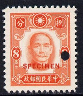 151994China 1941 SG587 Overprinted SPECIMEN With Security Punch Hole. - China