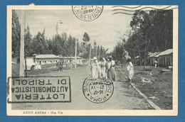 ETIOPIA ETHIOPIA ADDIS ABEBA UNA VIA VG. 1938 N°A125 - Ethiopia