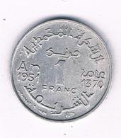 1 FRANC 1951  MAROKKO /8250/ - Marocco