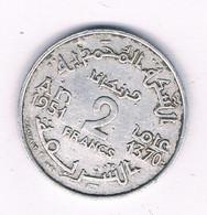 2 FRANCS  1951  MAROKKO /8251/ - Marocco