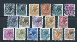 Italie - Italy - Italien 1955-60 Y&T N°709B à 719A - Michel N°932 à 939+965+971+984 à 987+1073 à 1075 (o) - Filigrane * - 1946-60: Usados