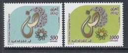 2013 Iraq Arabic Language  Complete Set Of 2 MNH - Iraq