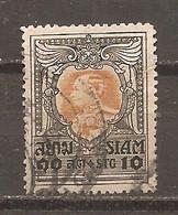 Tailandia (Siam) Nº Yvert  161 (usado) (o) - Siam