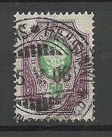 FINLAND FINNLAND Russia Michel 43 X (1889) Used In Finland 1906 - 1856-1917 Russische Verwaltung