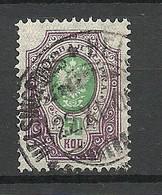 FINLAND FINNLAND Russia Michel 43 X (1889) Used In Finland - 1856-1917 Russische Verwaltung