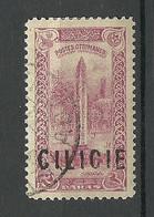 CILICIA Cilicien TÜRKEI Turkey 1919 Michel 1 O - 1920-21 Anatolia