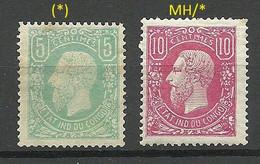 Etat Independant Congo BELGISCH KONGO Congo Belge 1886 Michel 1 - 2 */(*) Leopold II - 1884-1894 Precursors & Leopold II