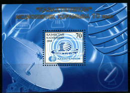 2004Kazakhstan 477/B3150 Years Of Kazakhtelecom - Raumfahrt
