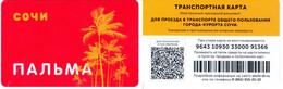 Transport  Card  Russia. Sochi  2019 Palma - Russland