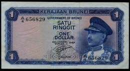 BRUNEI, King Sir Omar Ali Saifuddin III. $ 1 Banknote 1967 #p1 - Brunei