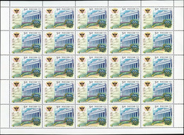 Russia, 2004, Mi. 1211, Y&T 6837, Sc. 6867, SG 7301, The 200th Anniv. Of Kazan State University, MNH - Unused Stamps