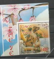 1180  Année Du Chien  Beau  Cachet   Et Bdf  (clascamerou24) - Usados