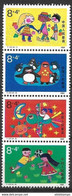 CHINA  1989  STAMPS MNH - China