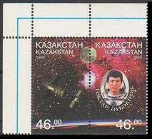 1996Kazakhstan 134-35PaarCosmonauts Toktar Aubakirov7,80 € - Raumfahrt