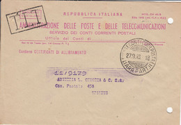 Trieste Zone A AMG-FTT 1951 Postal Administration Official Letter - 7. Trieste