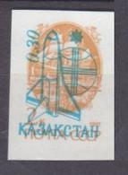 1992Kazakhstan 8bOverprint - Space Shuttle 3,00 € - Raumfahrt