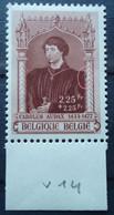 N°580 V14 épaule Gauche Prolongée Sur La Colonne Mnh** - Abarten (Katalog Luppi)