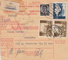 Croatia WWII 1941 Packet Card Mixed Franking Including Yugoslavia Small Peter 0.25 Din Stamp, Rare! - Croatia