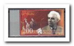 Nagorno Karabaki 2019, Postfris MNH, Vagharsh Vagharshyan - Briefmarken