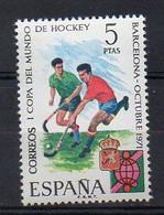 Hockey World Cup - Sports Stamp (Spain 1971) MNH (1W1813) - Hockey (su Erba)