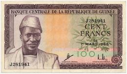 GUINEA 100 FRANCS Pick-13 President Ahmed Sekou Touré / Pineapple Harvest 1960 XF+ - Guinea