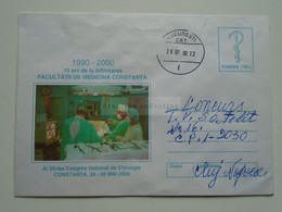 D174678 GANZSACHE  Entier Postal Stationery  COVER  ROMANIA  2000  Faculty De Medicine Constanta -surgery - Postal Stationery
