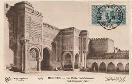 Carte Maximum. Maroc Meknès. Porte Bab Mansour. Cachet 1922. Timbre Protectorat. Photo De Flandrin. Etat Moyen. - Altri