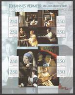 Grenada 2008 - Large MNH Sheet (1) PAINTINGS JOHANNES VERMEER - TOKYO METROPOLITAN ART MUSEUM - Otros