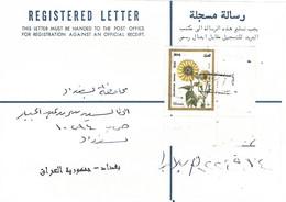 Iraq 1998 Mosul Sunflower Helianthus Annuus Corner Domestic Registered Cover - Iraq