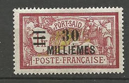 PORT-SAID N° 77 NEUF*  CHARNIERE / MH - Unused Stamps
