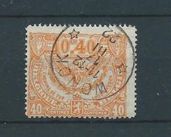TR 84 OBLITERATION RELAI DE WONCK - 1915-1921