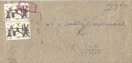 Iraq 2001 Baghdad Sculpture Festival Domestic Inter Bank Mail Registered Cover - Iraq