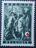 N°648 V24 Griffe Sur Le Cou Du Cheval Mnh** - Abarten (Katalog Luppi)