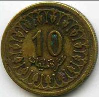 TUNISIE -  10 MILLIMES - 1960 / 1380 - Tunisie