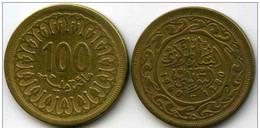 TUNISIE -  100  MILLIMES - 1960 / 1380 - Tunisie