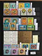 Verschiedene Marken Kuwait 1985 - Kuwait